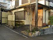 造園 日本庭園 延べ段 垣根 石組み