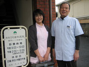 訪問診療専任の歯科衛生士と院長