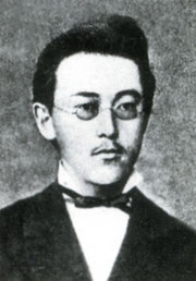Неустроев Константин Гаврилович (Урсик)