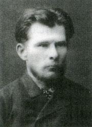 Пихтин Митрофан Васильевич