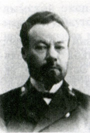 Н.М. Малышев