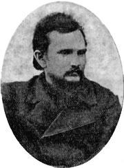 Орлов Павел Александрович