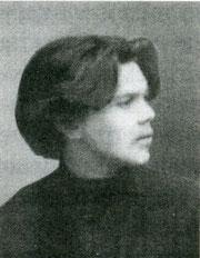 Чепалов Владимир Николаевич