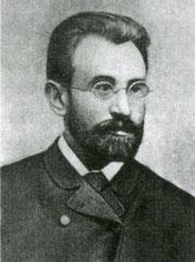 Левенталь Лейба (Лев) Григорьевич