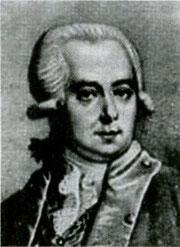Шелехов (Шелихов) Григорий Иванович