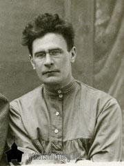 Богдан Чижик. Якутск 1928