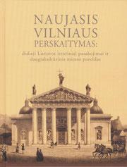 Naujasis Vilniaus perskaitymas