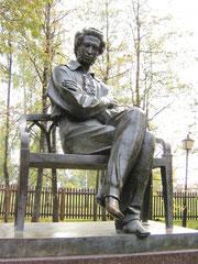 Памятник А.С.Пушкину в Болдино