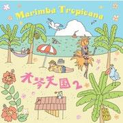 illustration:山下カヨコ