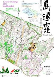 里山とは違う富士山麓の地図