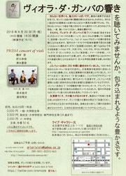 出演:櫻井茂、折口美桜、清水愛架、鈴木崇洋、廣田雅史