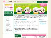 Jimdoデザイン制作 スキャレン.com様