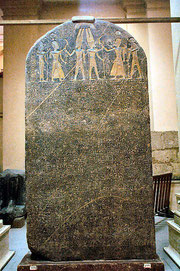 Die Merenptah-Stele