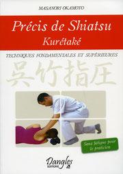 lecture kuretake shiatsu
