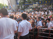 The crowded entrance of a trade fair in Shanghai