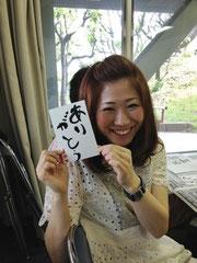 森永万佐子さん