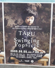 Swinging Popsicle TARU Korea LIVE