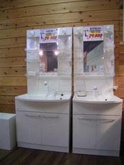 パナソニック シャワー付洗面化粧台