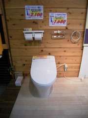 INAX タンクレストイレ 「サティスS4」