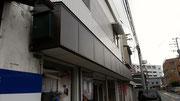 北九州市小倉南区 屋根修理02(庇リフォーム)
