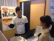 三郷市・吉川市・松伏町のリラクゼーション店は、ほぐしの名人