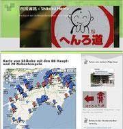 """Screenshot vom Blog """"Shikoku Henro"""""""