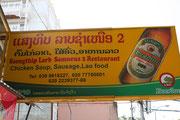 Straßenrestaurant Vientiane