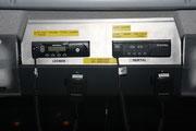 Fahrzeugfunkgeräte LKW-A