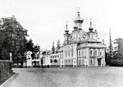 ЕП Вишняков