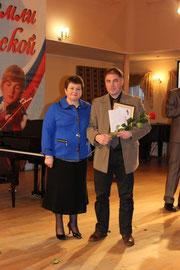 Губернатор Светлана Орлова и Дмитрий Холин