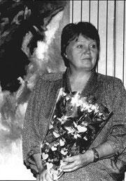 Блажевич Татьяна Александровна
