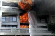 Cité radieuse en flammes
