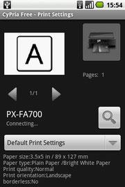 cyPrint - 印刷設定 画面