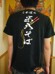 米八そばTシャツ