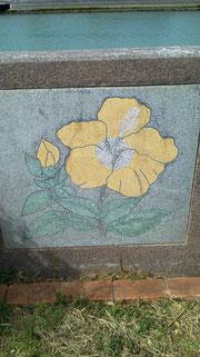 海邦公園のお宝 ヒント(2)