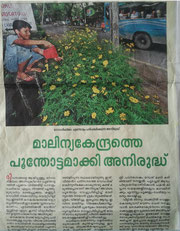 Article about Anirudh's garden