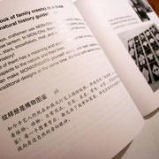 英語・中国語 抄訳版、表紙