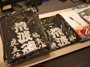 荒波魂Tシャツ