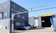 ヤマショー金属株式会社リサイクル小牧工場