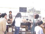 2009 紫川アート市