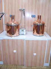 Biere, Bieres, Fabrication, brassage, brasserie, artisanale, artisanal, saint lary, pyrenees, pyrene