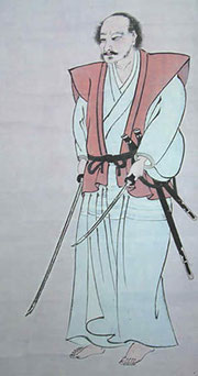 Autoportrait de Miyamoto Musachi