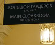 Toilettenschild in der Eremitage, Sankt Petersburg