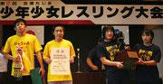 第17回会津たじま少年少女レスリング