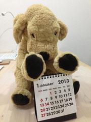 ▲新しいカレンダーを買ってもらった。丁度良いサイズ。うれし。
