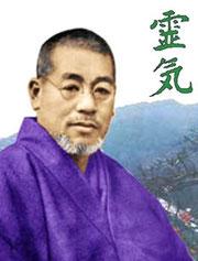 Portrait de Mikao Usui