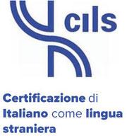 シエナ外国人大学-CILS