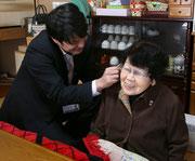 補聴器メンテナンス定期訪問