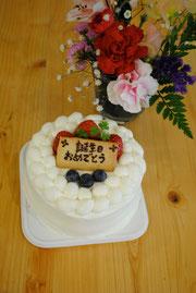 4号(直径12cm)のケーキです