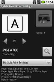cyPrint – Print Settings Screen